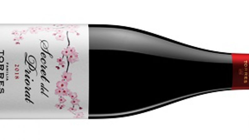 Familia Torres presents Secret del Priorat 2018, a pleasant, indulgent red wine.