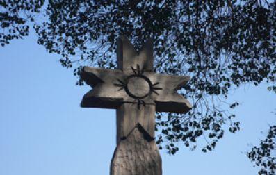 Símbolo funerario o Chamamüll, en la reserva Aliwen